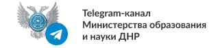 Telegram канал министерства образования